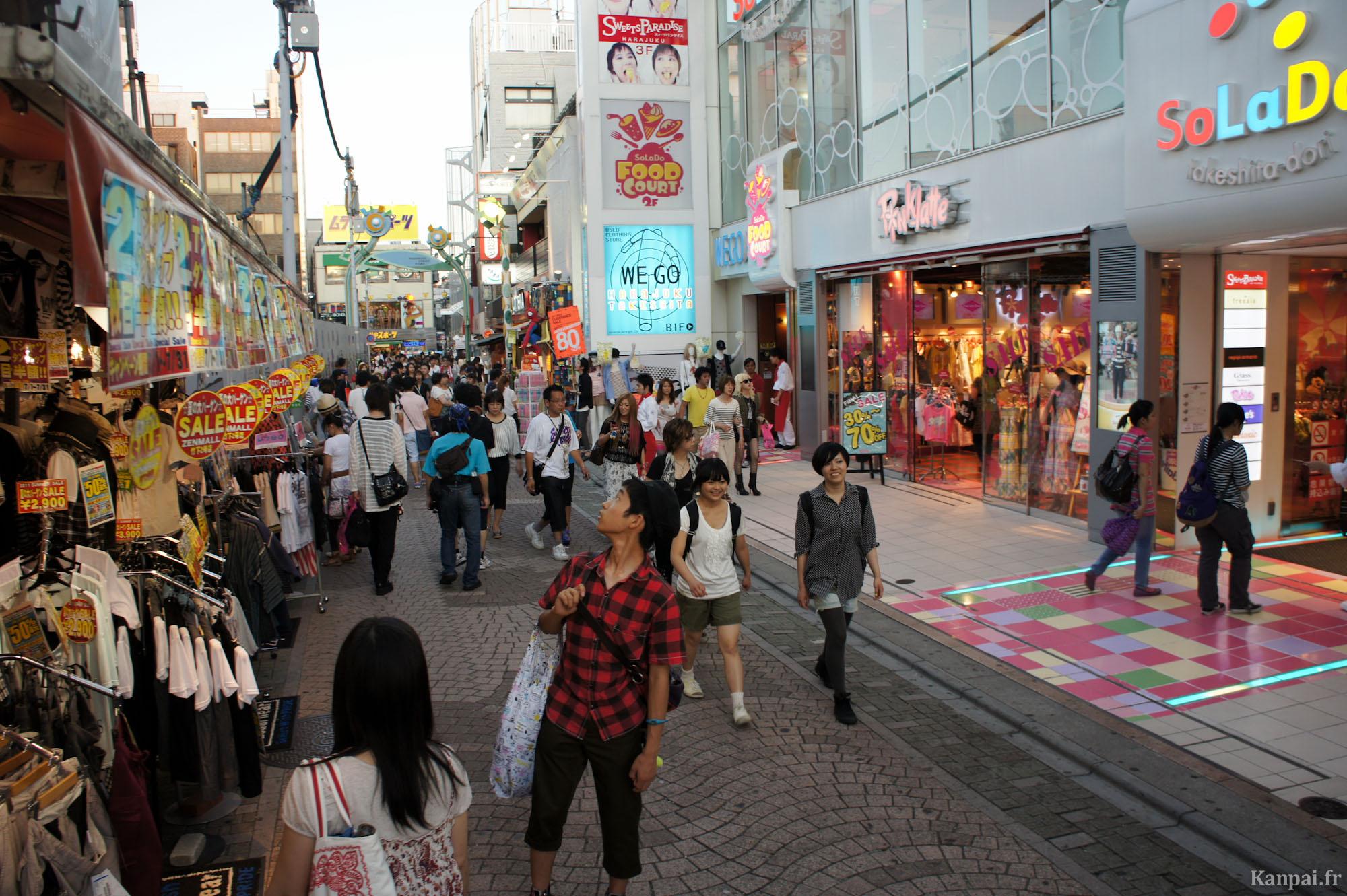 Lieux vraiment étonnants à visiter au Japon